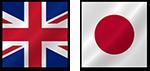 Сигнал по валютной паре GBPJPY (фунт-йена) 25 июня