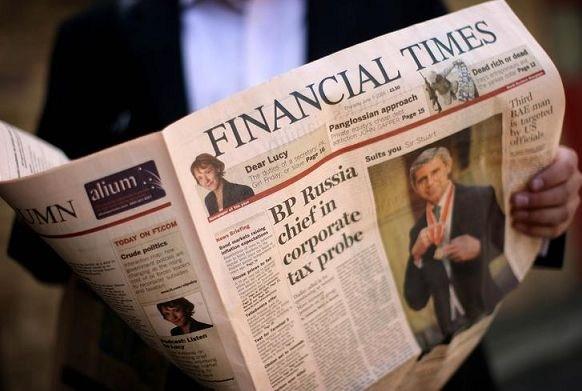 Правила торговли на новостях – как не потерять депозит