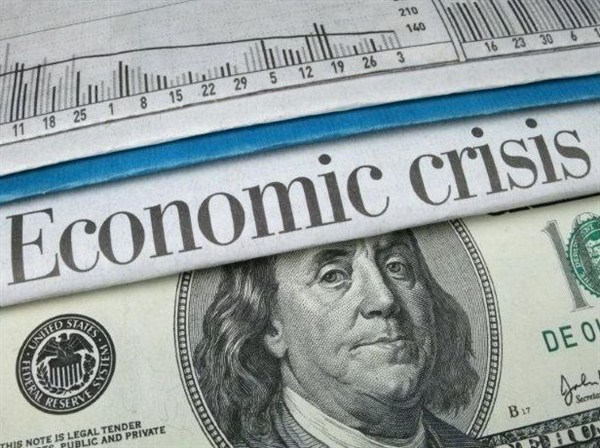 Финансовый кризис и его последствия