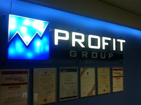 PROFIT Group больше не предлагает бинарные опционы