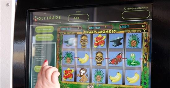 $1000 штраф за азартные игры под видом бинарных опционов